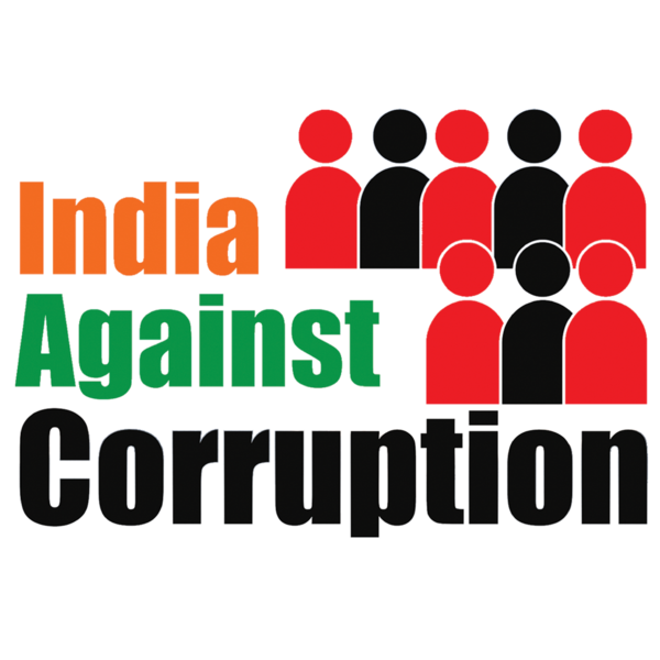 awareness against corruption Awareness and prevention of corruption  its long-term aim being to engage all stakeholders in the fight against corruption a corruption prevention policy must communicate how an organisation.